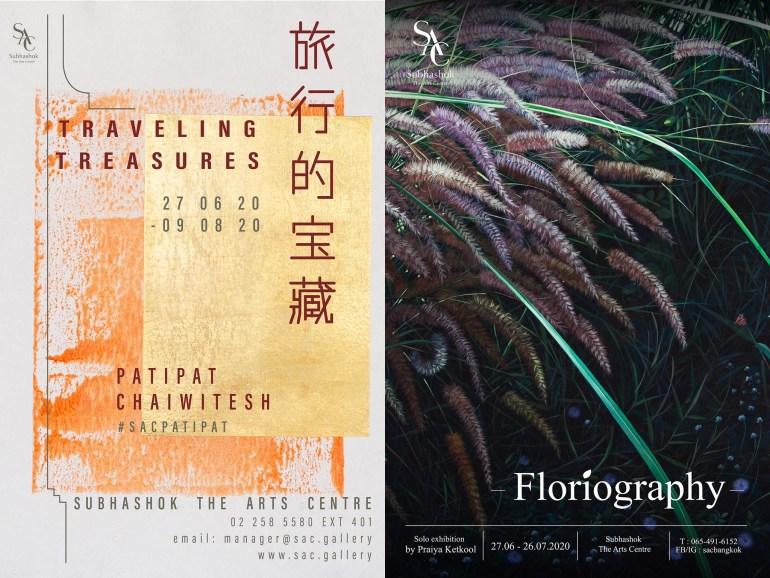 "SAC เชิญชมนิทรรศการ ""Floriography"" และ ""Traveling treasures"" 2 นิทรรศการศิลปะที่สะท้อนธรรมชาติ, ความเชื่อ และความงาม 13 -"