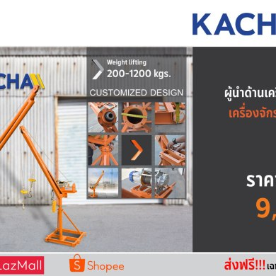 KACHATHAILAND HOT DEAL 15 -