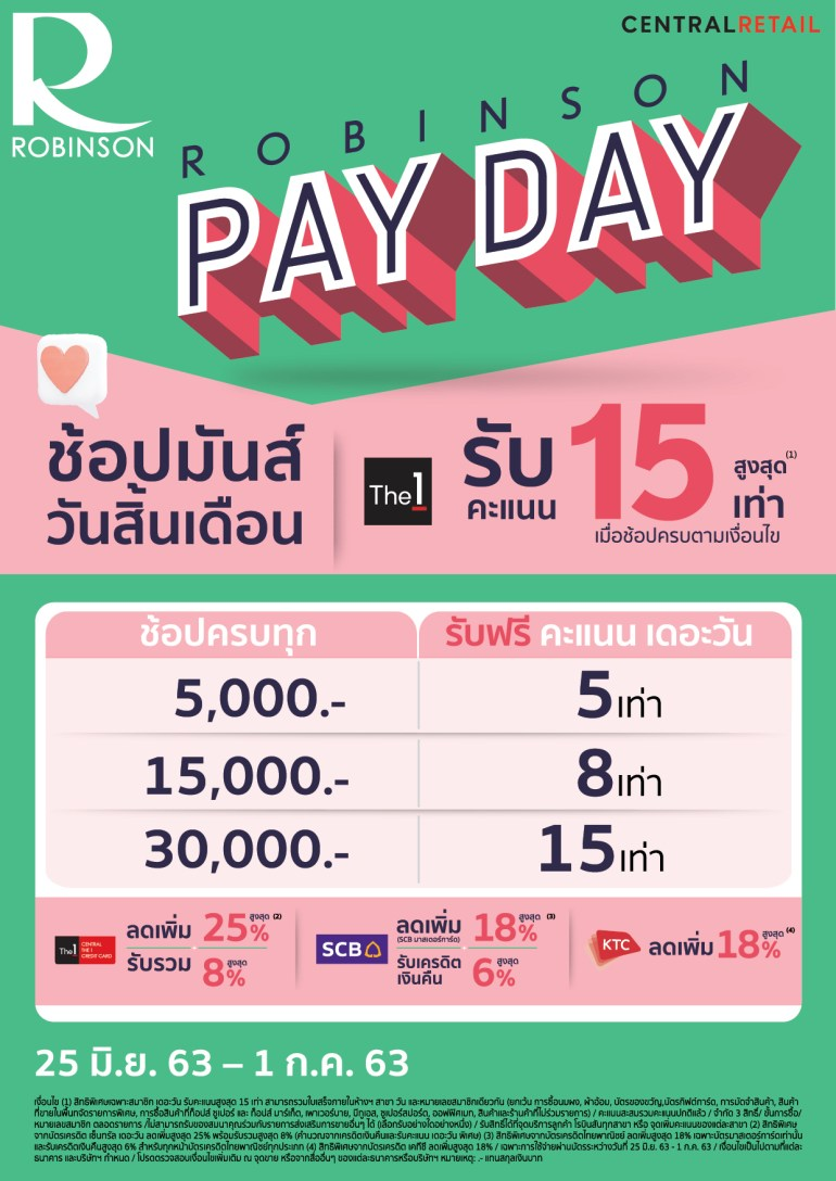 'ROBINSON PAY DAY' 13 -