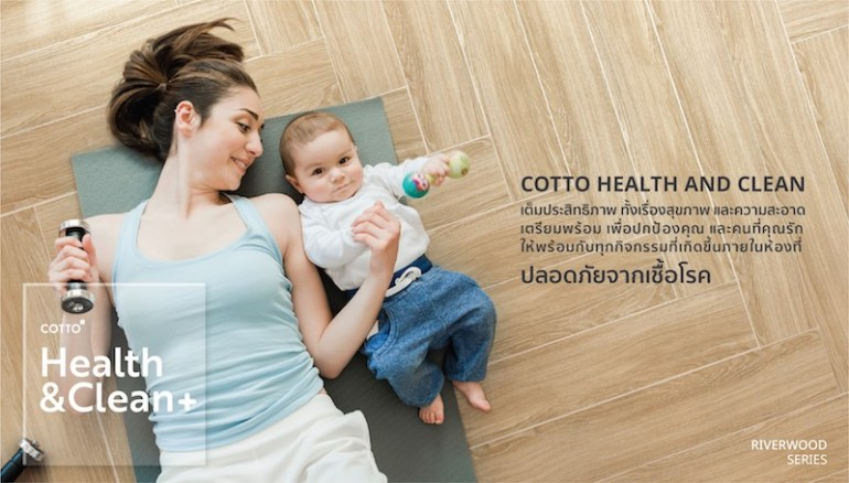 """คอตโต้ ตอกย้ำความสำเร็จ คว้ารางวัล """"สุดยอดแบรนด์อันดับหนึ่งในใจลูกค้า"""" ติดต่อกัน 9 ปีซ้อน 14 - Cotto"""