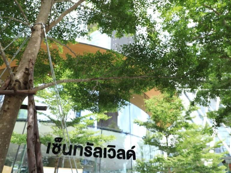 เซ็นทรัลเวิลด์ ต้อนรับ Apple Central World สาขาที่ใหญ่ที่สุดในไทย แลนด์มาร์คสำคัญของกรุงเทพฯ ด้วยเอกลักษณ์ของดีไซน์ที่ไม่ซ้ำแบบใครอย่างแท้จริง แม็กเน็ตใหม่ใจกลางแยกราชประสงค์ เปิดแล้ววันนี้ 15 -
