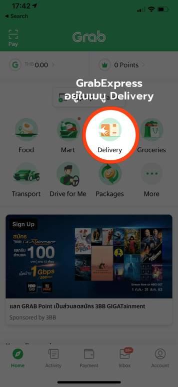 รีวิว GrabExpress อัปเกรดร้านค้าให้ส่งด่วนใน 40 นาที* ตามได้แบบ Real-time เริ่มแค่ ฿40 14 - delivery