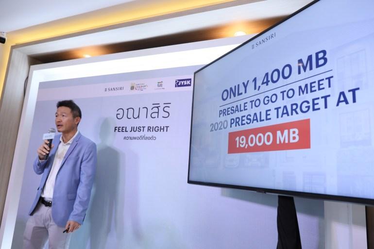 """แสนสิริ ยอดขายแนวราบโตเฉียด 100% รุกด้วย อณาสิริ ผนึกพันธมิตร 3 แบรนด์ดัง เติมเต็ม """"ความพอดีที่ลงตัว"""" 14 - JYSK Thailand"""