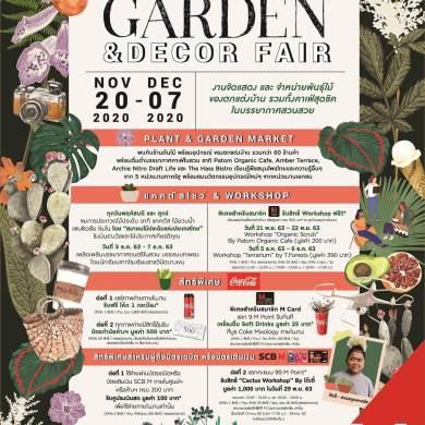 """เดอะมอลล์งามวงศ์วาน จัดงาน """"The Mall Garden & Decor Fair"""" ตลาดนัดต้นไม้ ของตกแต่งบ้านและคาเฟ่ในสวน 14 - Update"""