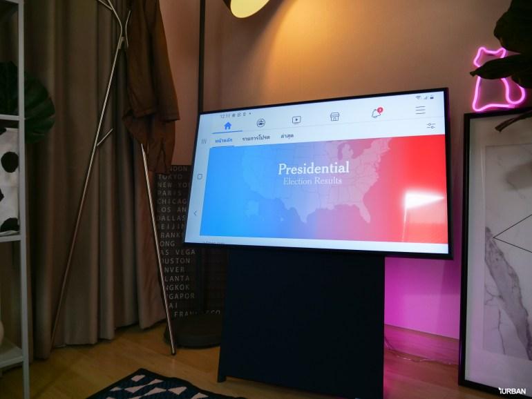 รีวิว 3 ทีวีที่สวยที่สุดเจนเนอเรชั่นนี้ The Frame The Serif และ The Sero 83 - decor