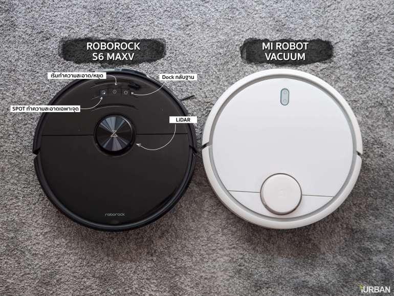 ROBOROCK S6 MAXV รีวิวหุ่นยนต์ดูดฝุ่นตัวท็อปพร้อมกล้อง A.I. ฉลาดขนาดหลบอึหมาได้ 19 - Automatic