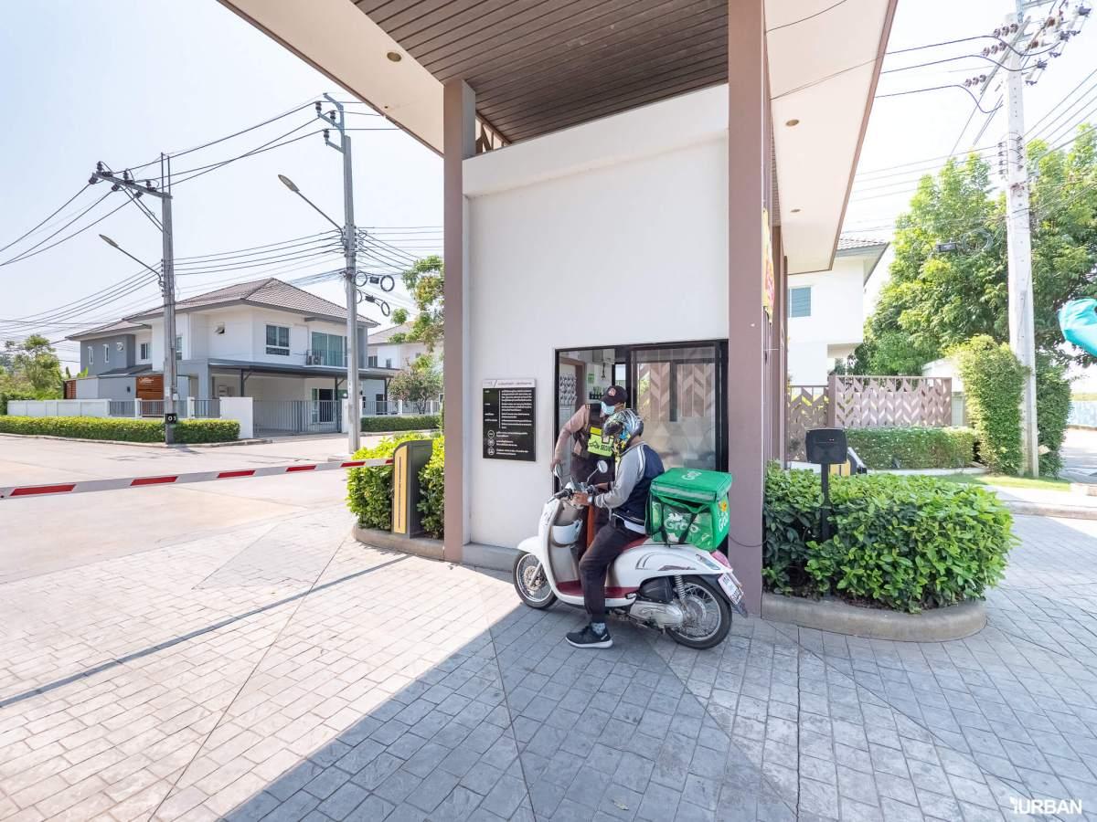 สัมภาษณ์ลูกบ้าน SENA SOLAR บ้านพร้อมกับพลังงานแสงอาทิตย์ที่ SENA Park Ville รามอินทรา-วงแหวน 38 - living