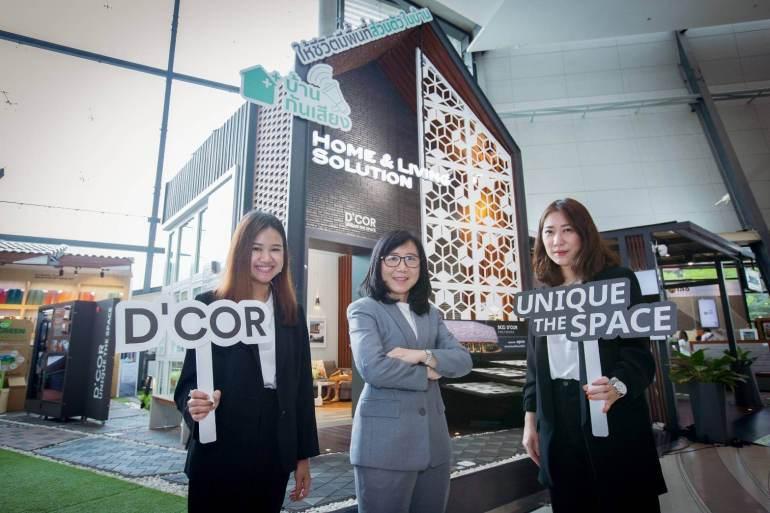 SCG รุกตลาดสินค้าตกแต่ง-บริการครบวงจร ชูไฮไลท์ SCG D'COR Facade Solution 16 - Design