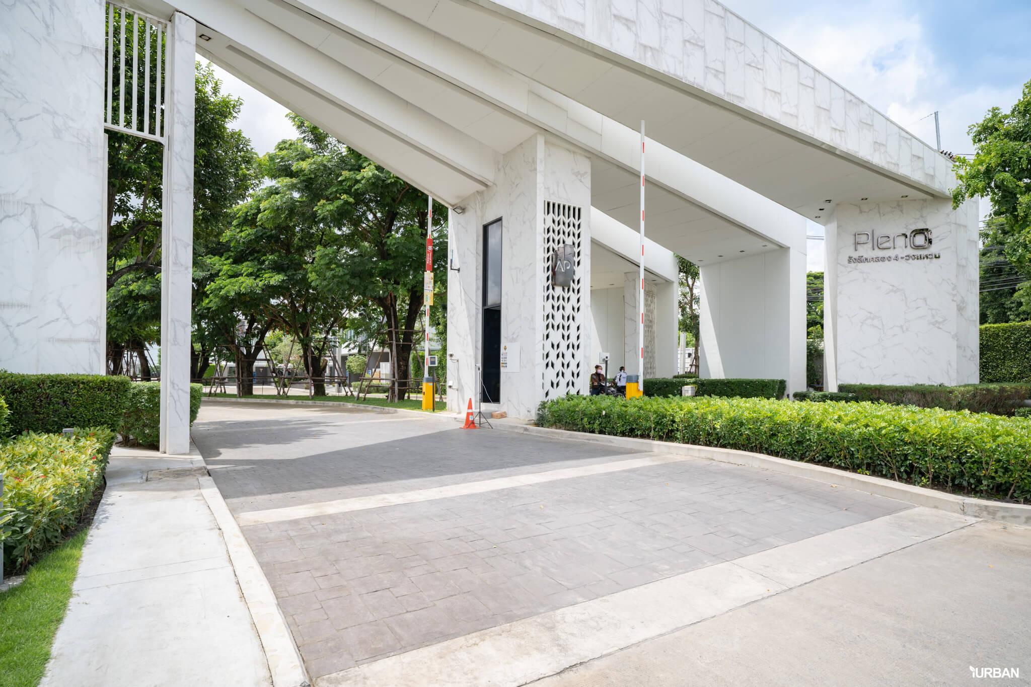 รีวิว PLENO รังสิตคลอง 4 - วงแหวน ทาวน์โฮมดี ส่วนกลางเยี่ยม ทำเลเลิศ แต่เริ่มแค่ 1.69 ล้าน 20 - AP (Thailand) - เอพี (ไทยแลนด์)