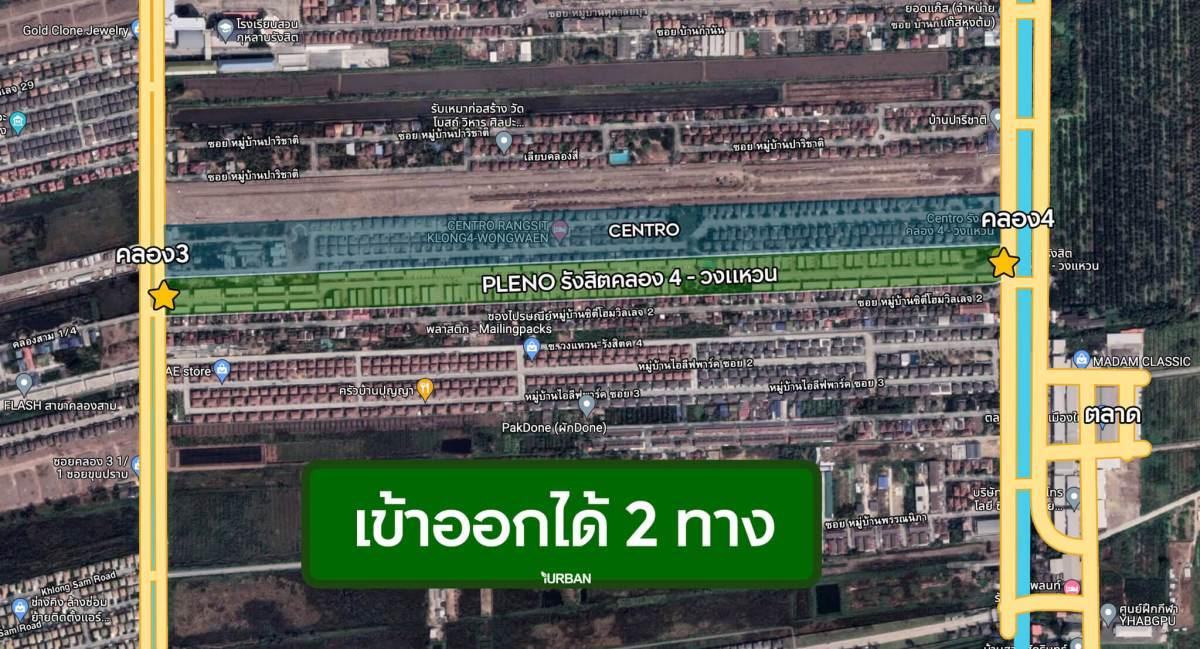 รีวิว PLENO รังสิตคลอง 4 - วงแหวน ทาวน์โฮมดี ส่วนกลางเยี่ยม ทำเลเลิศ แต่เริ่มแค่ 1.69 ล้าน 15 - AP (Thailand) - เอพี (ไทยแลนด์)