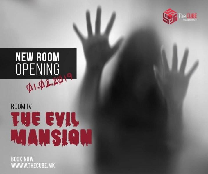 The evil mansion escape room in Skopje.