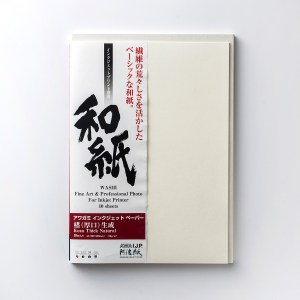 Kozo Thick Natural 110 gr./m²