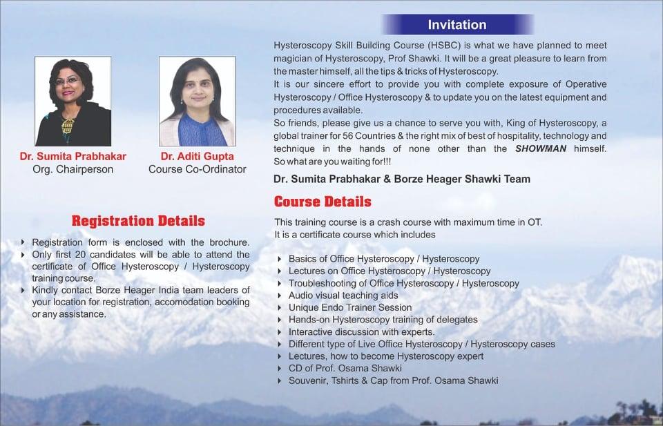 Dr Sumita Prabhakar Hysteroscopy Skill Building Course