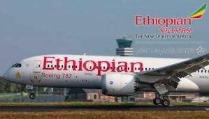 Ethiopian Airlines Immagine Articolo