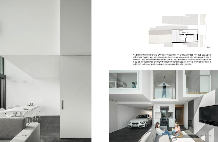 Publicação Do Projecto Casa Do Arco Da Frari Arquitectos Na Revista De Arquitetura E Interiores Deco Journal