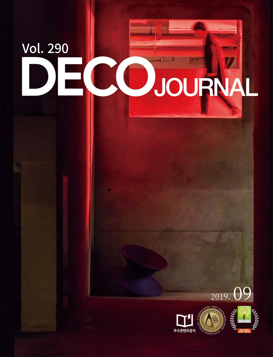 Deco Journal 290 Arquitectura Portuguesa do fotografo Ivo Tavares Studio