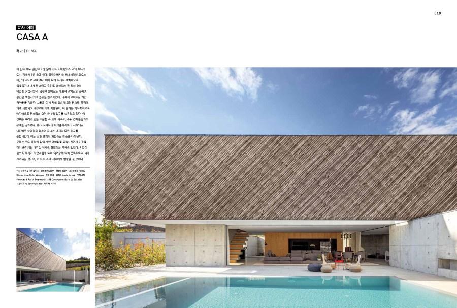 Architecture Culture 460 Casa A From Rema Arquitectos 1 do fotografo Ivo Tavares Studio