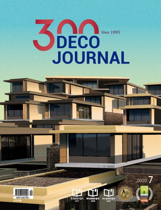 A casa no Porto do atelier Ren Ito publicado na revista Deco Jou