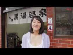 吉岡里帆 温泉に入るグラビア撮影シーン ものすごい身体を見せまくる