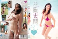 中島史恵 「50◆~fifty love◆」サンプル動画
