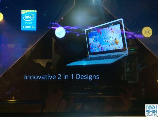 三創Intel (7)