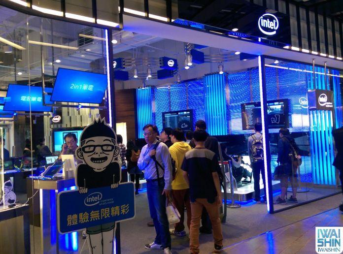 三創Intel