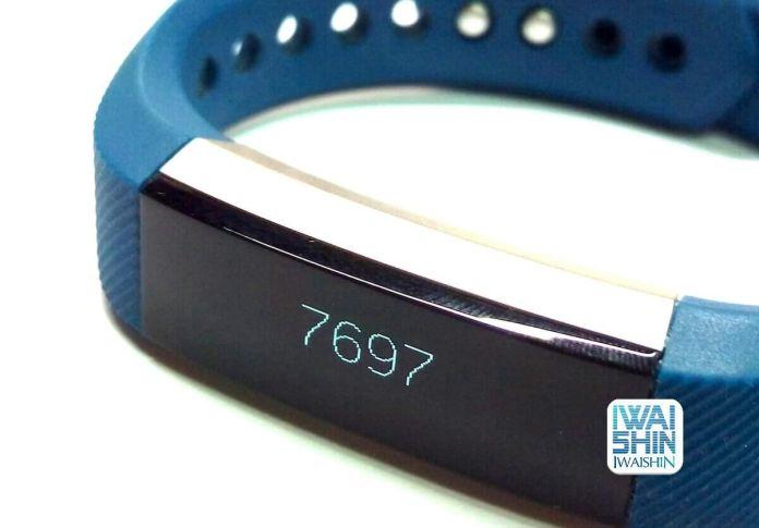 Fitbit Alta app03