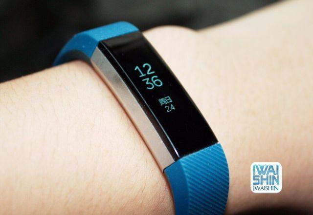 Fitbit Alta unbox taiwan689