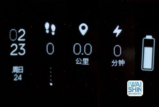 Fitbit Alta unbox taiwanScreen