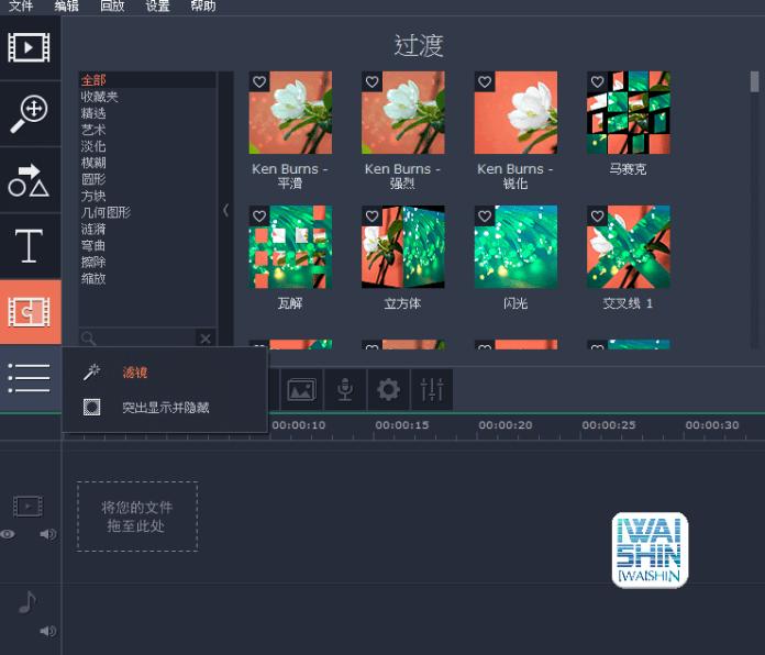 Movavi Screen Capture Studio69.03.20
