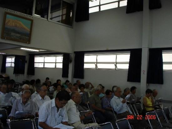 県人会定期総会 新年会 2006年