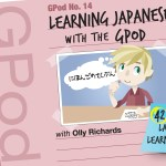 How To Learn Japanese Interview