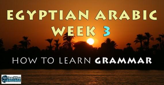arabic week 3 FINAL