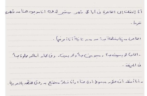 arabic speech