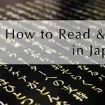 How to Write in Japanese – A Beginner's Guide