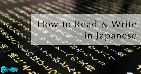 how to write in japanese