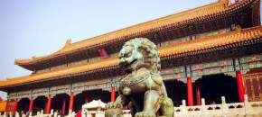 forbidden city china chinese listening practice