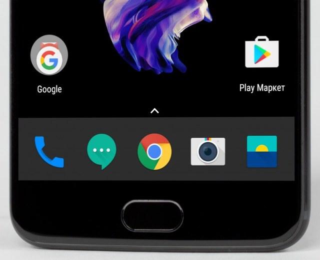 кнопки под экраном OnePlus 5