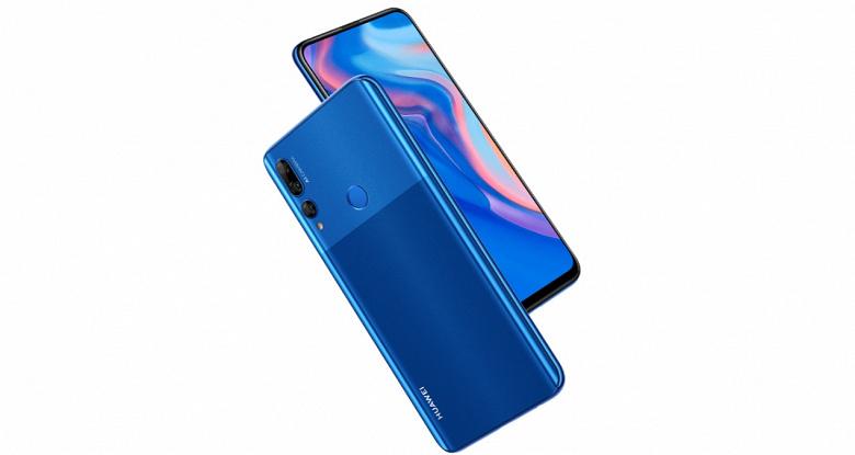 Смартфон Huawei Y9 Prime 2019 получил дисплей без вырезов и отверстий и прячущуюся в корпусе фронтальную камеру