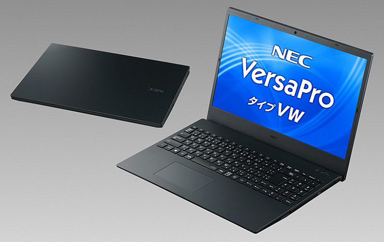 Japanese laptop weighing less than 900 g with 24-hour autonomy. Meet the NEC VersaPro UltraLite type VG