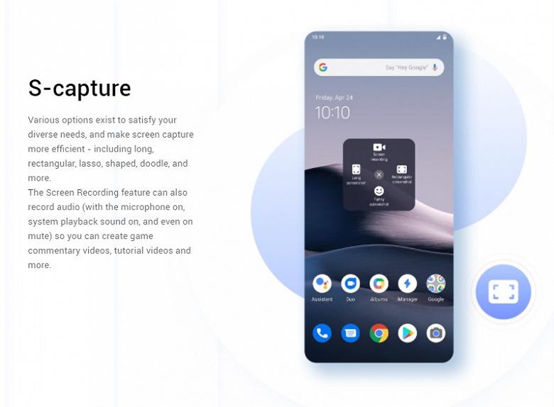 Так выглядит новейшая Funtouch OS 11 для смартфонов Vivo