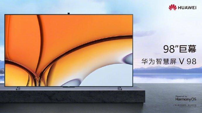 98 дюймов за 4650 долларов. Huawei представила свой самый большой телевизор — 98-дюймовый Smart Screen V98