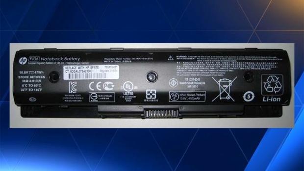 Список отзываемых батарей включает модели 6BZLU, 6CGFK, 6CGFQ, 6CZMB, 6DEMA, 6DEMH, 6DGAL и 6EBVA