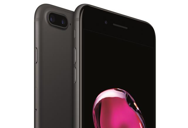 Чаще эффект далекого звука наблюдают пользователи iPhone 7 Plus