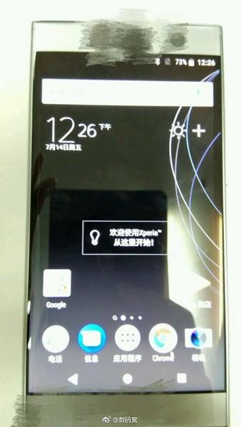 Новые смартфоны Sony засветились на снимках