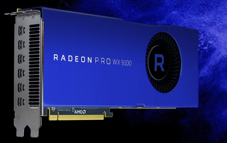 Продажи Radeon Pro WX 9100 и Radeon Pro SSG должны начаться в 13 сентября по цене $2199 и $6999 соответственно