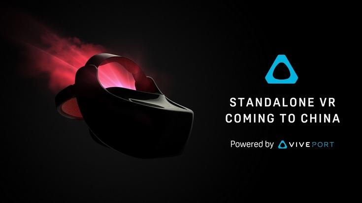 Представлена новая VR-гарнитура HTC Vive, оснащенная SoC Snapdragon 835, которая не требует наличия ПК или смартфона
