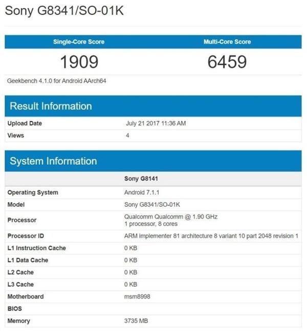 Смартфон Sony Xperia XZ1 (G8341) оснащен SoC Snapdragon 835 и 4 ГБ ОЗУ