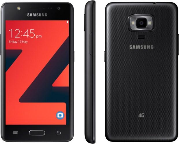 Смартфон Samsung Z4 оснащен дисплеем размером 4,5 дюйма и разрешением