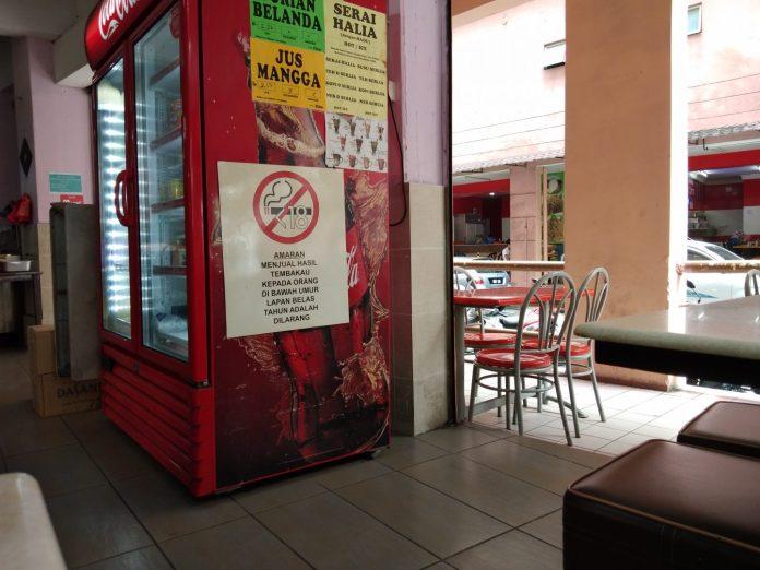 Ici en Malaisie c'est pas comme là-bas en France - Crédit photo izart.fr